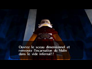 Zelda Ocarina Of Time sur N64 : Le combat final : Link contre Ganon
